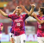 Agen Bola BRI - Prediksi Vissel Kobe vs JEF United Ichihara Chiba